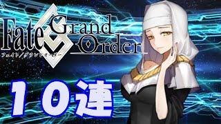 【ゆっくり実況】 ゆっくり2人のFate Grand Order  殺生院キアラが出るらしいじゃん?引いてみる