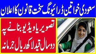 Saudi Arabia Lifts Ban on Women Driving | المراه_السعوديه_تسوق | SaudiWomenDriving
