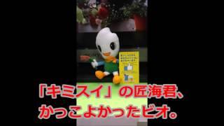 ABio新潟農業・バイオ専門学校 公式サイト http://abio.jp □NSG夏フェス...