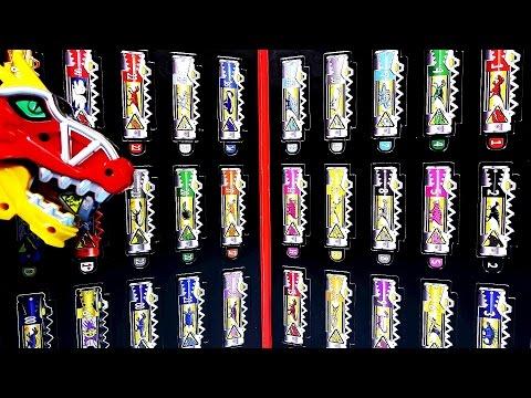 파워레인저 다이노포스 다이노셀 모형세트 Power Rangers Dino Charge Kyoryuger cell toys
