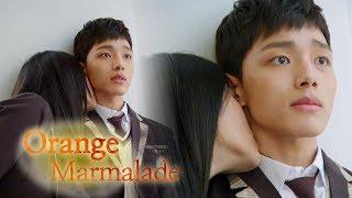 "Baixar Seol Hyun ""This smell.. Yummy. I want it. Sweet.. Blood?"" [Orange Marmalade Ep 1]"