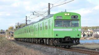 103系 近ナラNS407編成 普通奈良行 棚倉~玉水通過【4K】
