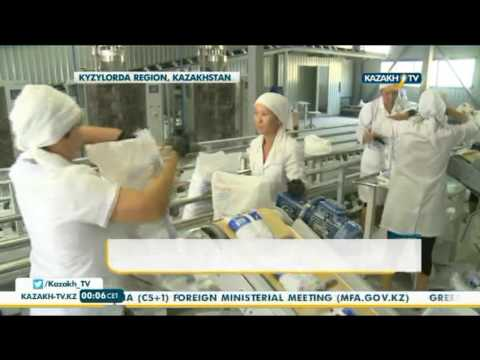Soda Ash Producing Plant To Open In Next Few Years - Kazakh TV