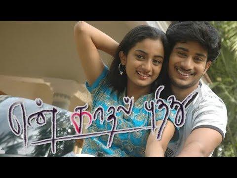 En Kadhal Pudhithu | Pandiarajan,Namitha,Ram Sathya | New Tamil Movie HD
