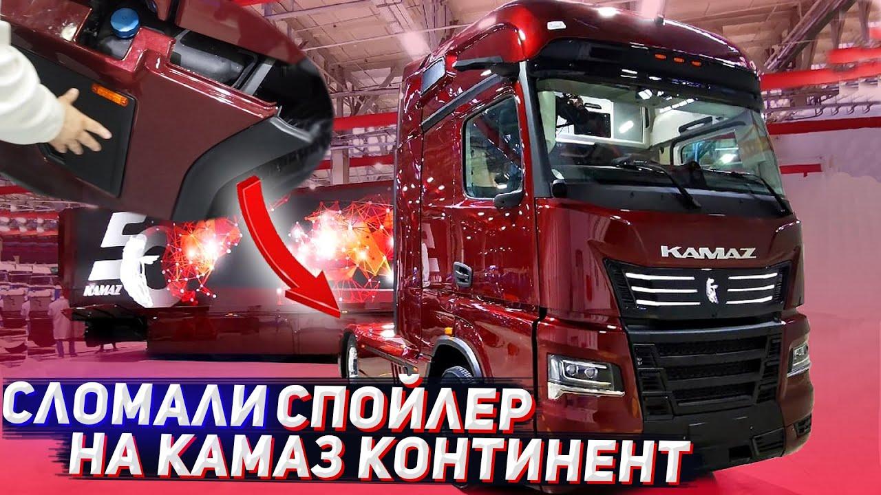 Новый КАМАЗ К6 CONTINENT! С СЕЙФОМ для зарплаты водителя!