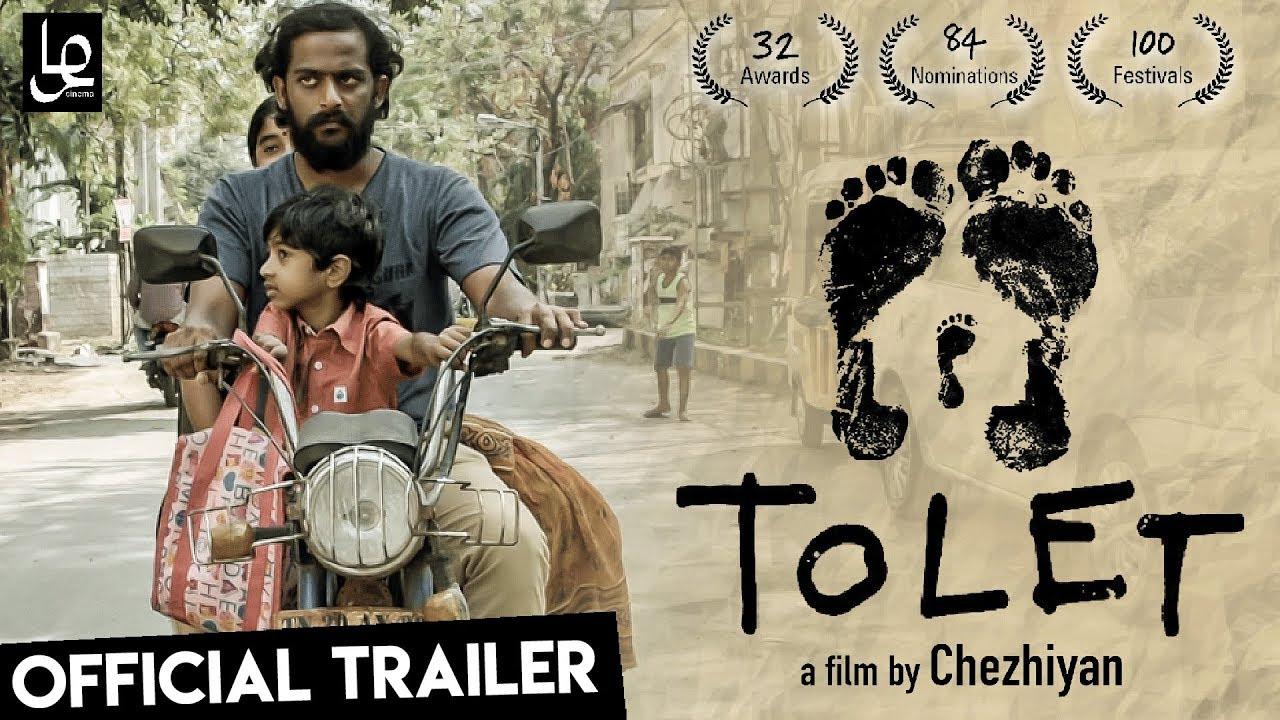 Tolet - Official Trailer | National Award Winning Film