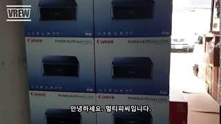 캐논 이코노믹 통합형잉크 잉크젯복합기 E569S 자동양…