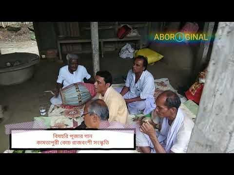 Bishohori Pujar gaan