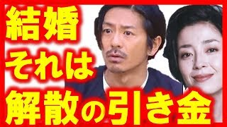 森田剛と宮沢りえの結婚がもたらすⅤ6解散のシナリオ… あの~↓のリンク...