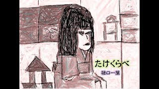 毎度ご贔屓にありがとうございます♪♪ 声に出して歌いたい日本文学〈medl...