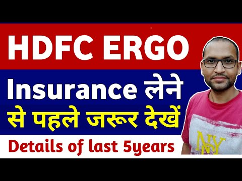 Hdfc Ergo General Insurance Company Ltd|hdfc Ergo Performance Review Of Last Five Years In Hindi