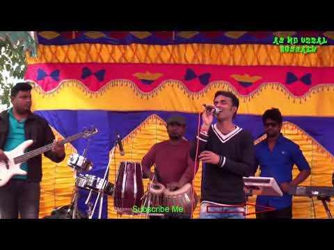 jante jodi chao full song | Kotobbar Bojhabo | Jante Jodi Chao koto ta tomai cover By Canson |