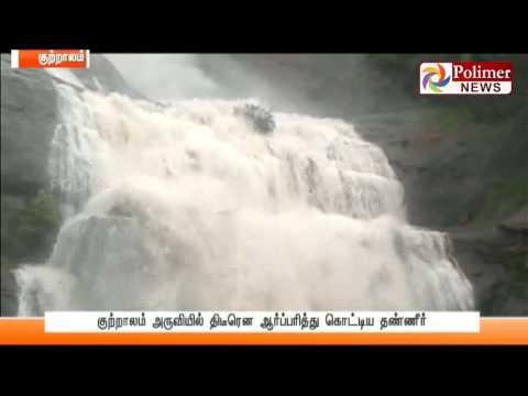 Floods in Courtallam falls
