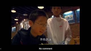Publication Date: 2020-12-11 | Video Title: 聖公會基榮小學_2021_陳老師分享站:音樂人生