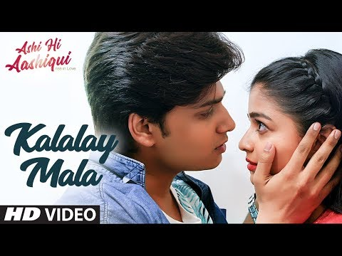 Kalalay Mala | Ashi Hi Aashiqui (AHA) | Sachin Pilgaonkar, Sonu Nigam, Janhavi Prabhu Arora