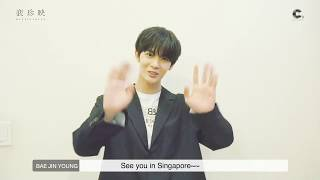 BAE JIN YOUNG 1st ASIA FANMEETING TOUR in Singapore 'IM YOUNG'