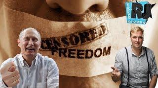 #Мы вместе. Ю.Гиммельфарб. Рот закрой, а то.. посадят! Путинская свобода слова.