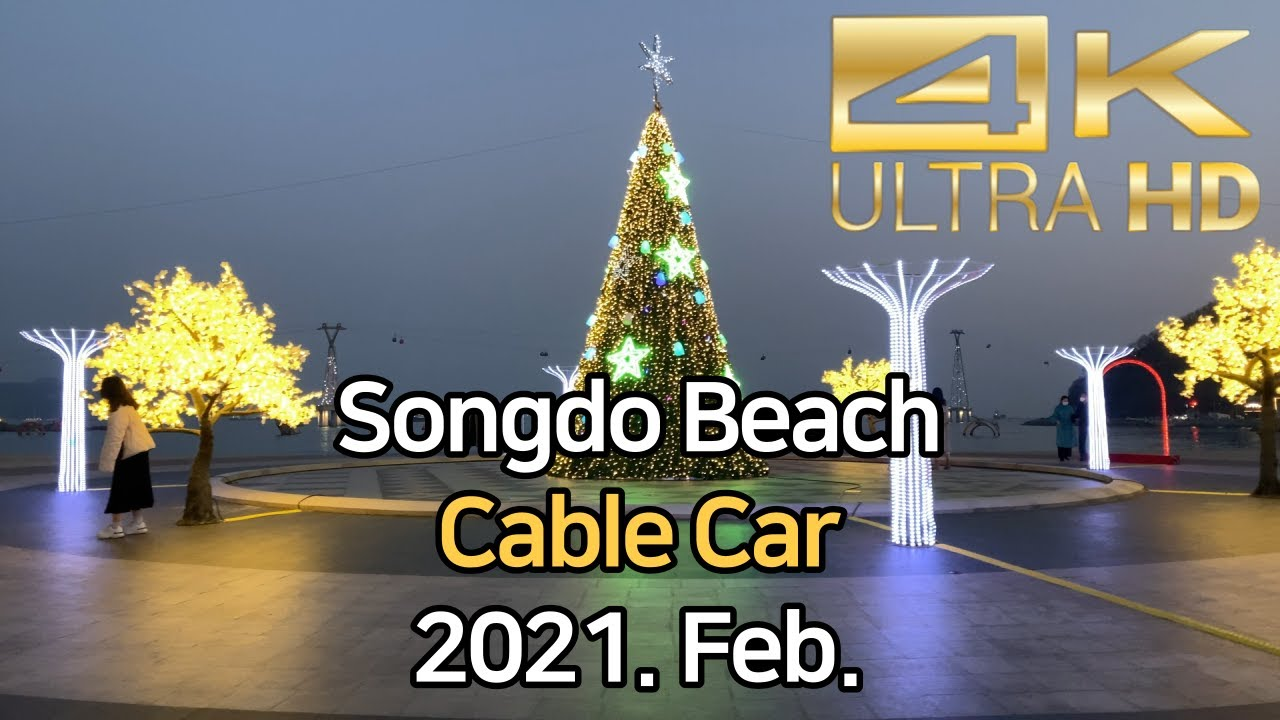 2021 Christmas Cable Car Songdo Beach Cable Car Busan Korea Walk 2021 Feb 4k Youtube