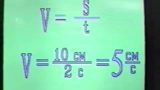 Равномерное прямолинейное движение. Физика 9 класс