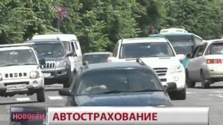 видео «Ингосстрах» застраховал региональный транспорт