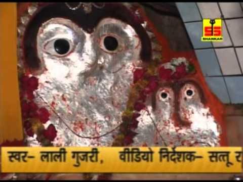 Kamleshwar Ka Mela Lagyo | New Shiv Bhajan In Rajasthani | Brij Mohan Saini | Shankar Cassettes