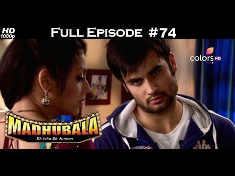 Madhubala - Full Episode 74 - With English Subtitles thumbnail