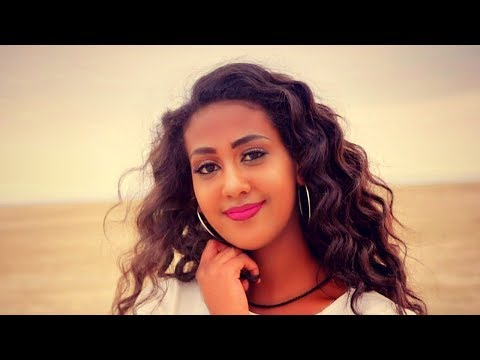 Zenebe Werku - Manew Yemileyew | ማነው የሚለየው - New Ethiopian Music 2019 (Official Video)