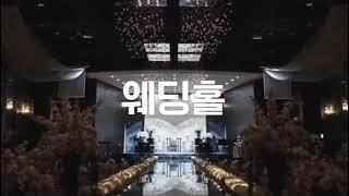 부산웨딩홀, 부산스드메, 예물,한복,정장등