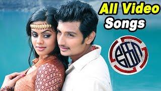 Ko Tamil full Movie Video Songs | Ko Songs | Harris Jeyaraj Songs | Amali Thumali | Enamo Yedho | Ko