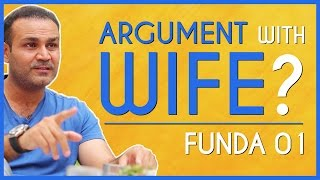 Virender Sehwag | How to win an argument with your wife | Viru Ke Funde - Ep 01