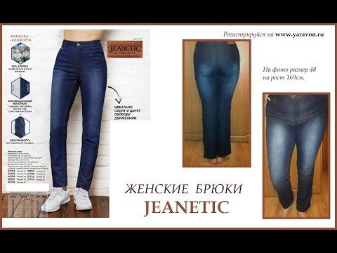 Женские джинсы купить недорого лучше в интернет-магазине выгодной одежды time of style. Открой. Джинсы женские зауженные потертые 08p122.
