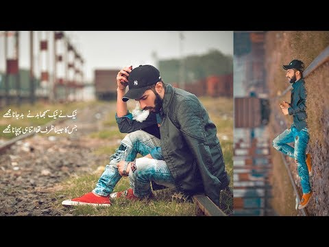 Sad Railway Track Poses For Boys | Sad Boy Sitting Alone Pose In Urdu Hindi