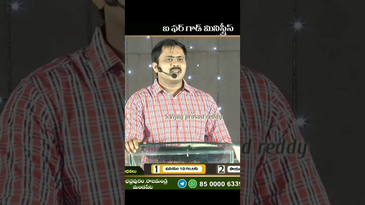 vijay prasad reddy status video