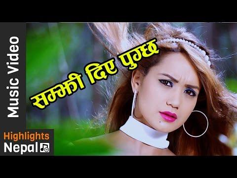 Yathartha | New Nepali Superhit Adhunik Song by Pramod Kharel 2017/2073 | Janata Digital