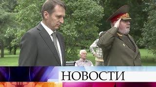 ВРоссии вспоминают жертв Первой мировой войны.