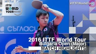 2016 Bulgaria Open Highlights: Tomas Konecny vs Yuto Kizukuri (1/2)(Review all the highlights from the Tomas Konecny vs Yuto Kizukuri (1/2) match from the 2016 Bulgaria Open Subscribe here for more official Table Tennis ..., 2016-08-28T14:15:51.000Z)