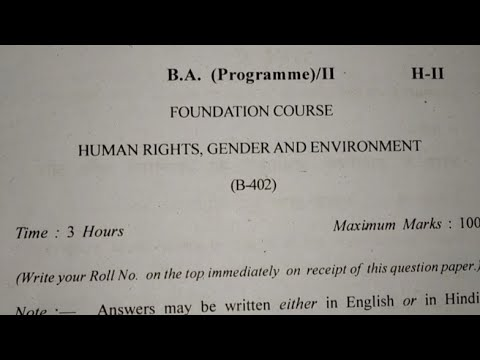 sol du B A programme Human Rights question paper 2nd year (solved) 2018