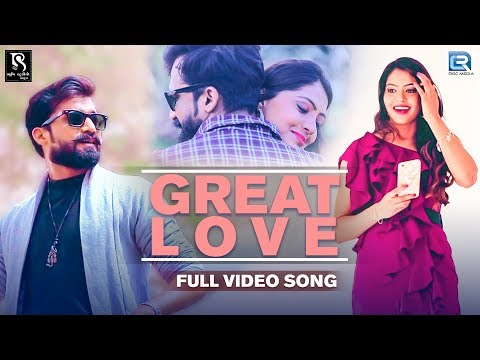 GREAT LOVE - New Gujarati Love Song | Full Video | Latest Gujarati Song | Priya Bagda