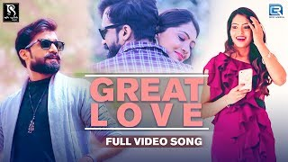 GREAT LOVE New Gujarati Love Song | Full | Latest Gujarati Song | Priya Bagda