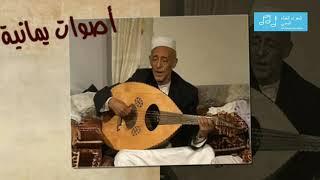 أغنية بالشوق بالحب يانسيم الفنان محمد حمود الحارثي