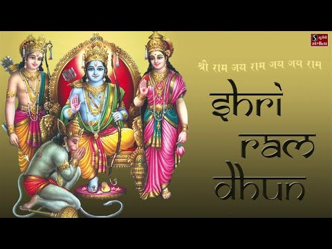 Shri Ram Jai Ram Jai Jai Ram - Most Popular Shri Ram Dhun - 1 Hour of श्री राम धुन