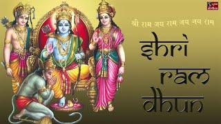 Shri Ram Jai Ram Jai Jai Ram - Most Popular Shri Ram Dhun - 1 Hour of श्री राम धुन