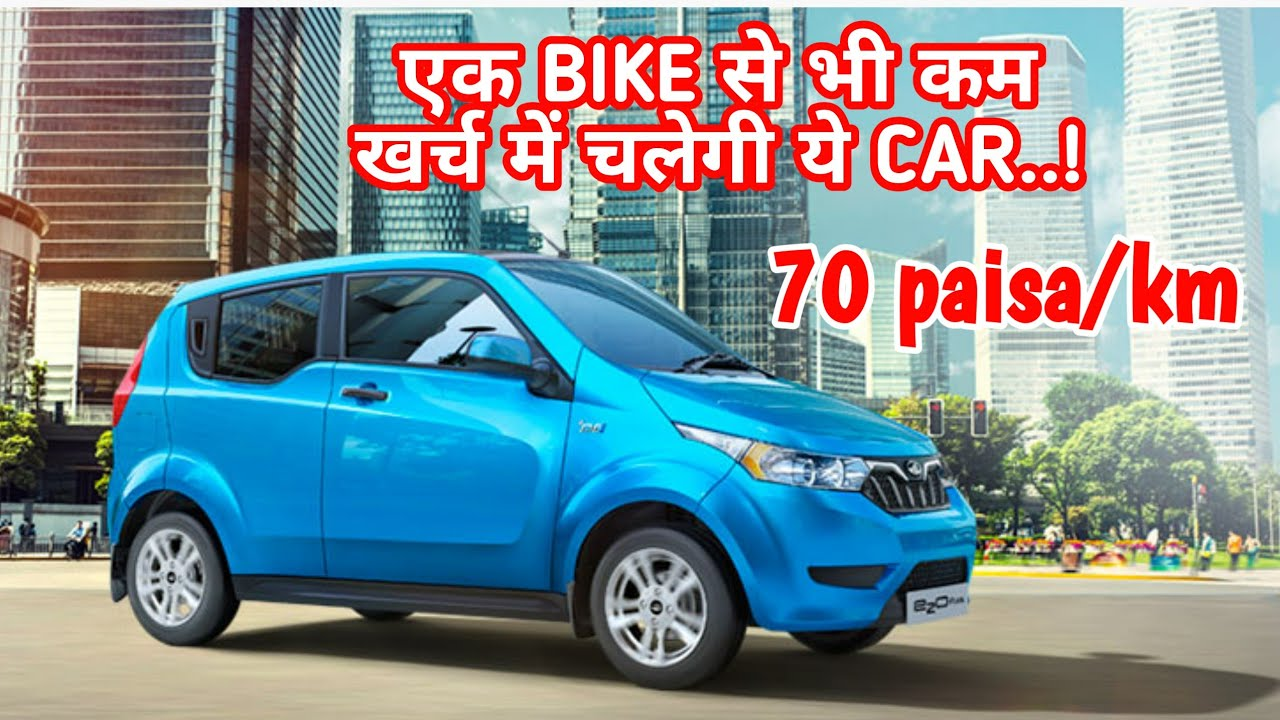 mahindra e2oplus best electric car electric cars in india 2017 free advice youtube. Black Bedroom Furniture Sets. Home Design Ideas