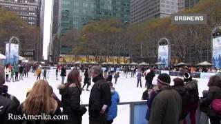 Каток в парке на 5 авеню New York 2012(Каток Брайнт Парке, Нью-Йорк возле елки. Dec 01 2012 http://www.RusAmerika.com., 2012-12-02T08:39:33.000Z)