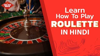 How to play Roulette Casino Game for Beginners with Betting Tips (in Hindi) | Step by Step complete screenshot 5