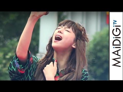 西内まりや、野外ライブで熱唱!主演映画主題歌を生披露 「第11回渋谷音楽祭」 #Mariya Nishiuchi #CUTIE HONEY