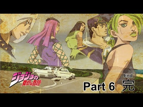 Jojo S Bizarre Adventure Anime Stone Ocean Ending ¸ョジョの奇妙な冒険 Part 6 ¹トーンオーシャン Made By Bollymation Youtube