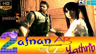 Resident Evil 5 PROFESSIONAL MODE ( CHRIS & FIONA )CHAPTER 1-2