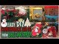 6 DIY CHRISTMAS GIFT IDEAS FROM DOLLAR TREE | SMALL+EASY GIFT IDEAS | CHRISTMAS 2017