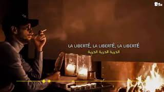 Soolking ._ً_Liberté_(رجاء مشاركة القناة )_ اغنية سلوكينغ لالبارتي (الحرية) مترجمة للعربية